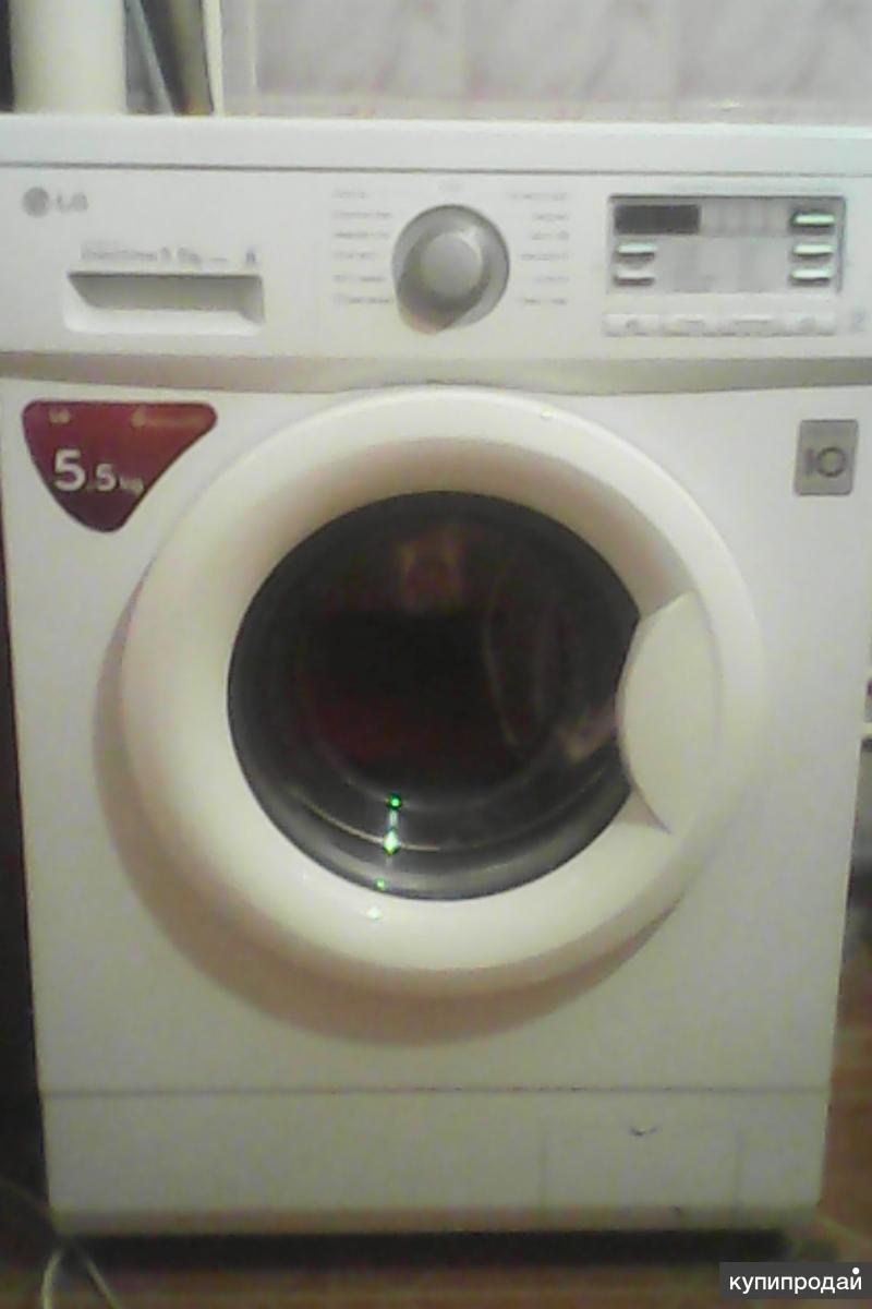 стиральная машинка LD 5,5кг ей1 год в идеальном состояние