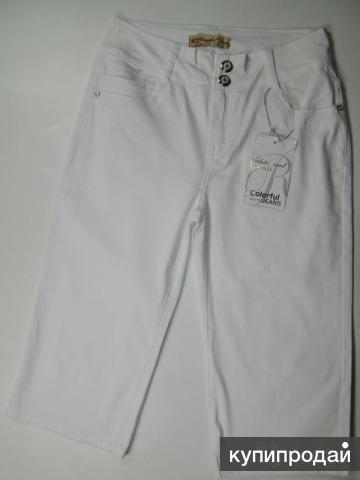 Новые плотные белые джинсовые бриджи, стрейч