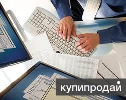 Перевод юридического и технического текста
