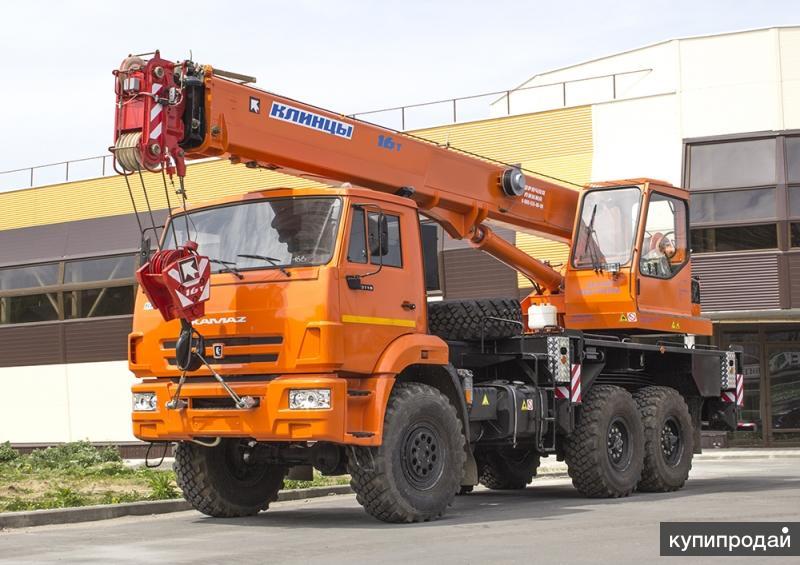 Автокран «Клинцы» 16т КС-35719-7-02 высокая проходимость НОВЫЙ