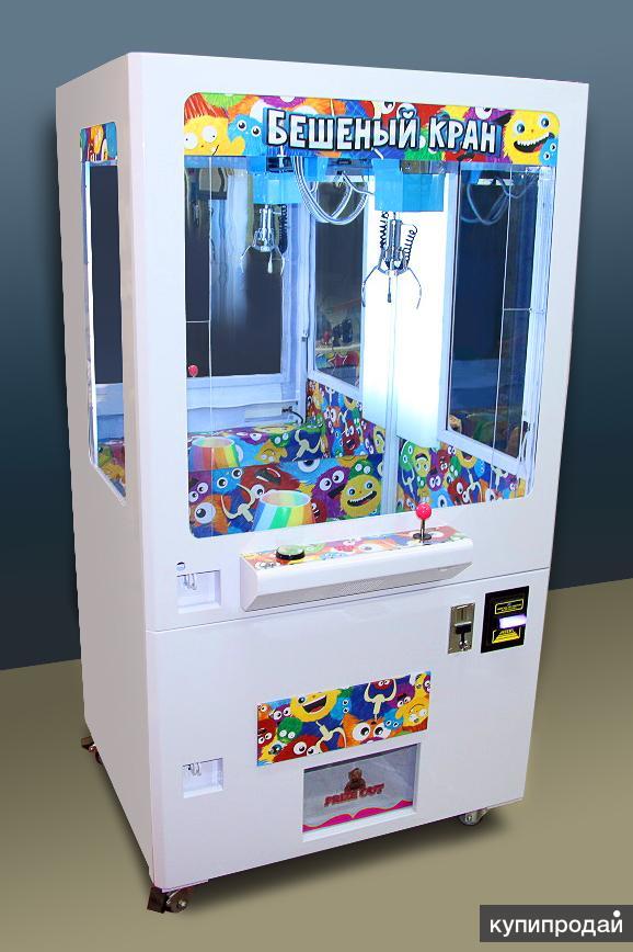 Игровые автоматы купить ростов дон казино azino888 без депозита