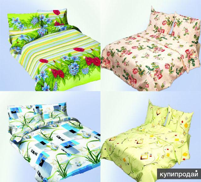Продажа постельного белья и домашнего текстиля оптом