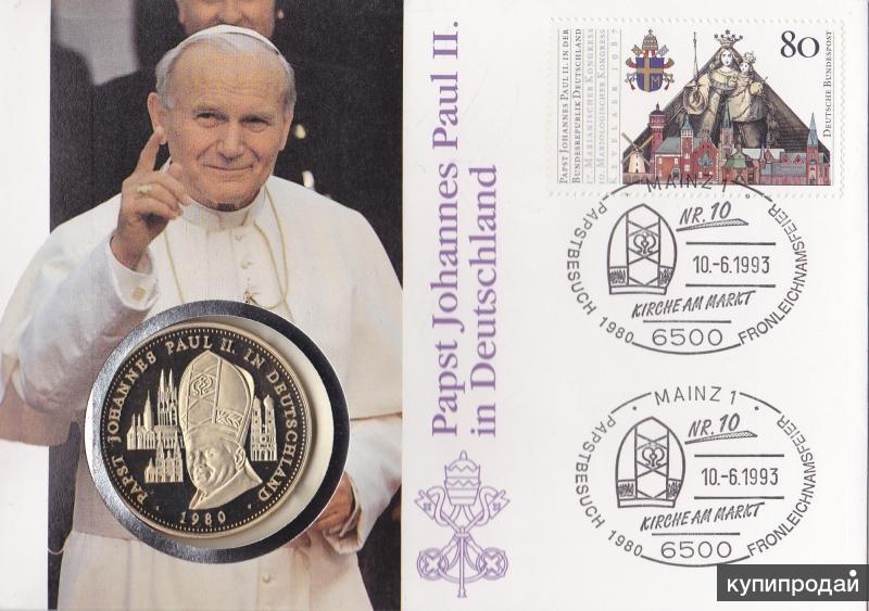 Визит папы Иоанна Павла II. Германия