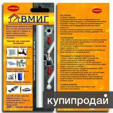 Паяльный карандаш-герметик вмиг