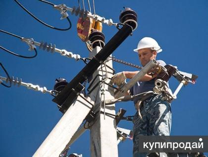 Электрификация домов и дачных участков