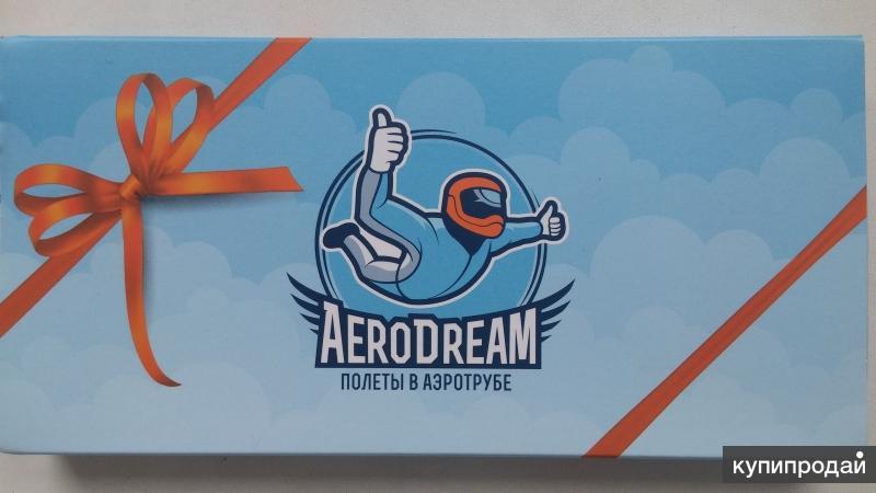 Сертификат на полет в аэротрубе AeroDream