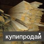 Пиломатериалы (доски, брус), срубы для бани от производителя с доставкой