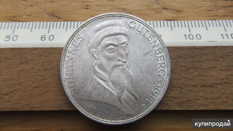 Германия, 5 марок 1968. Гутенберг. Серебро