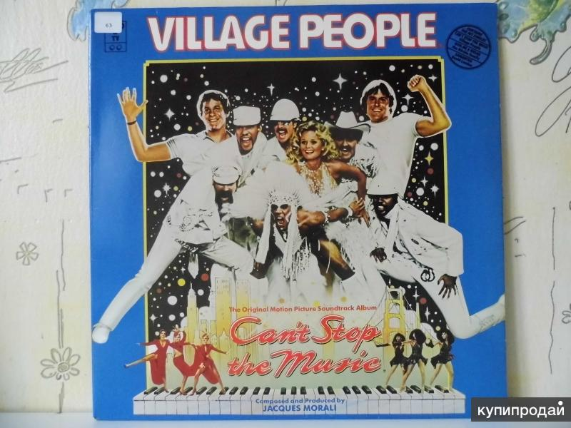 "Вилеч Пипл / Village People / Can""t Stop the Music / 1980"