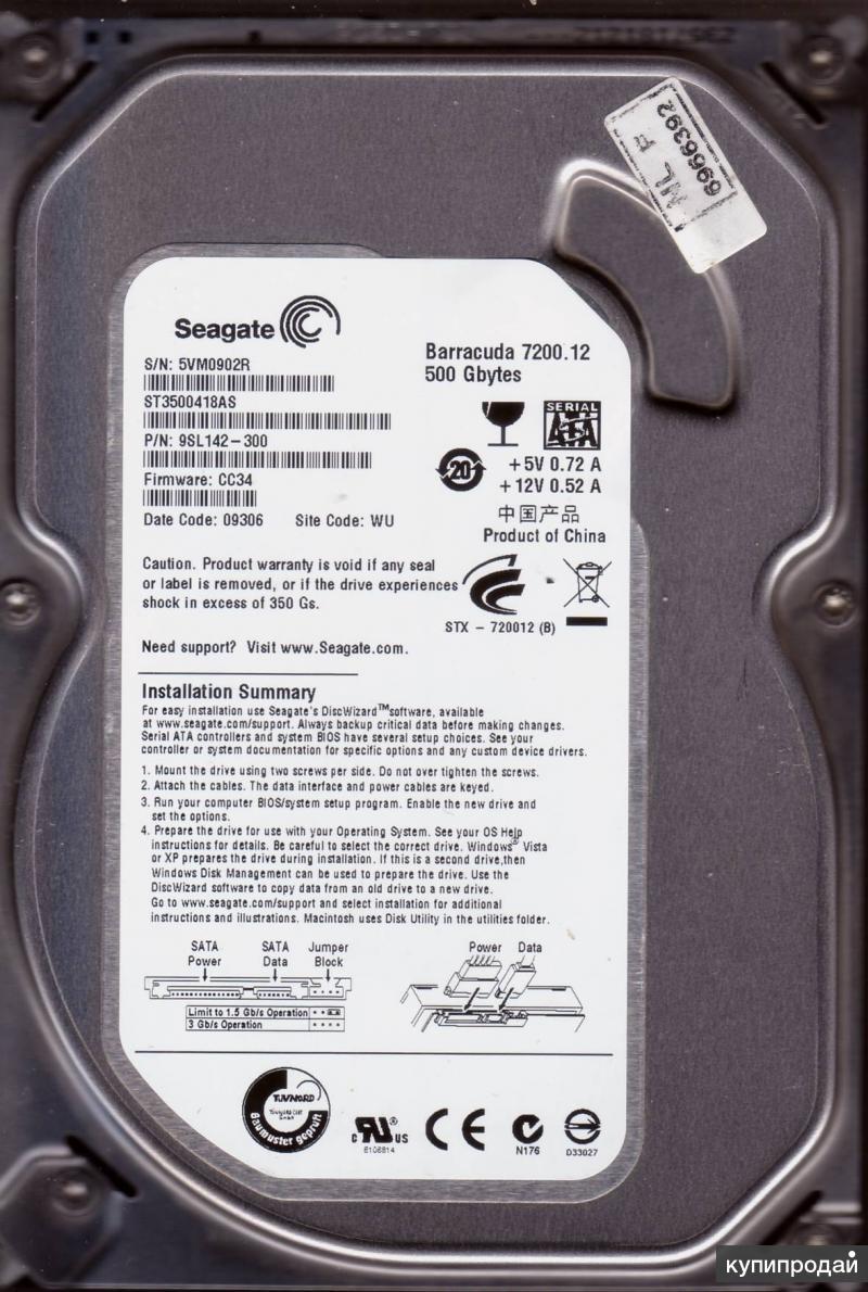Жесткие диски SATA Seagate 500GB(донары)