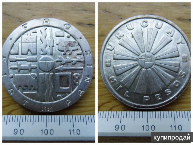 Уругвай, 1000 песо 1969. Серебро. Южная Америка
