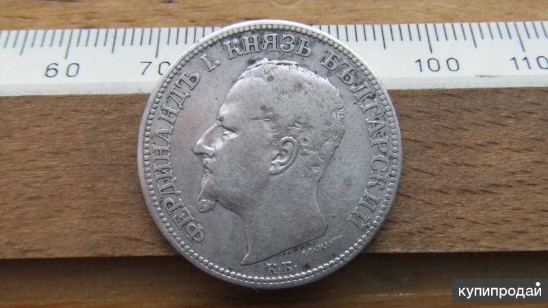 Болгария, 2 лева 1891. Серебро. Ферди