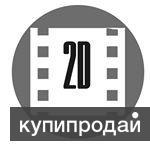 Свадебная видеосъемка! Готовность фильма 20 дней!