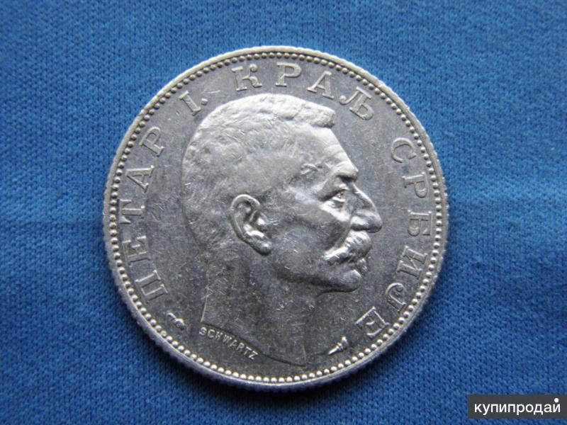 Пётр I. 2 динара. Серебро