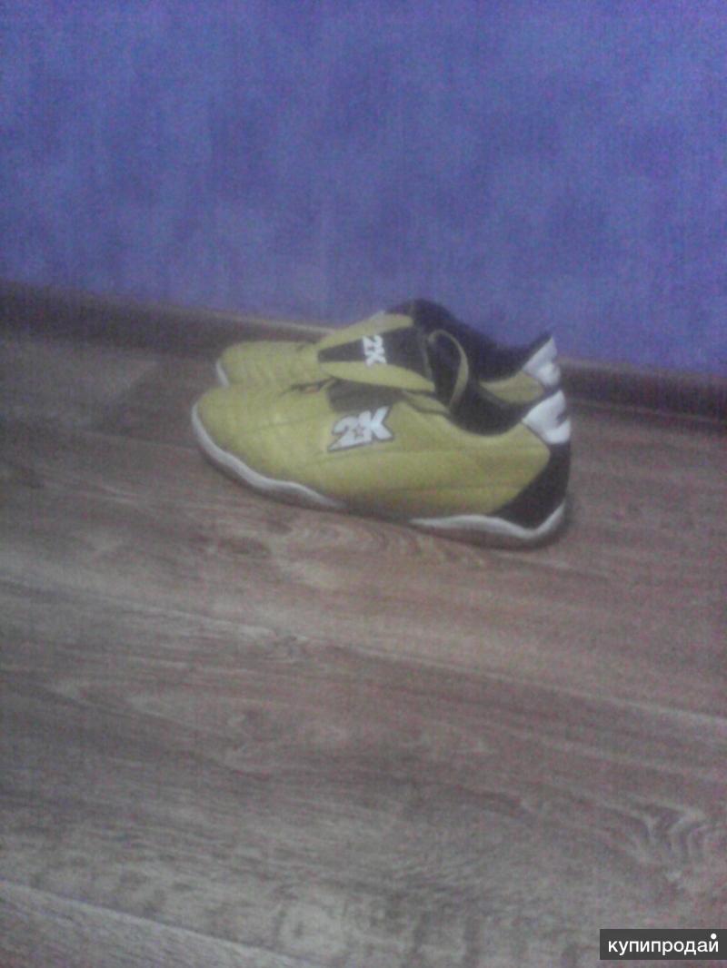 Футзалки(обувь для футбола)