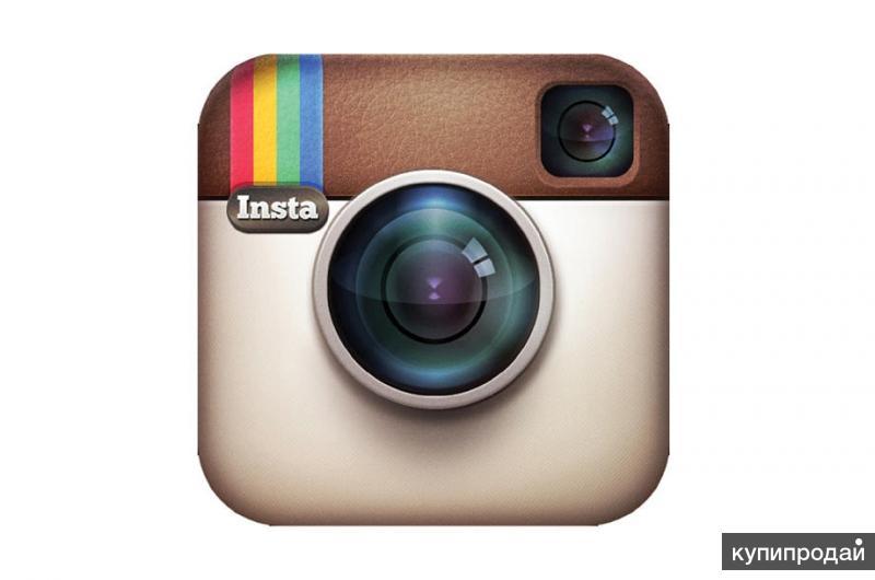 Продвижение аккаунтов в Инстаграме (Instagram)