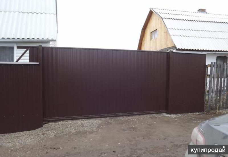 Продаю ворота красноярск купить направляющая для откатных ворот