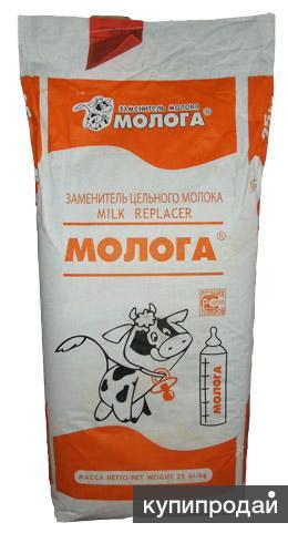 Заменитель цельного молока (ЗЦМ) Молога