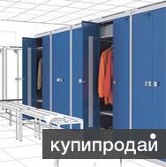 Продажа металлической мебели для офиса и производства от производителя.
