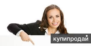 Регистрация, комплексное бухгалтерское обслуживание
