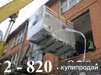 Такелажные работы Любой сложности в Красноярске 2 820 - 830