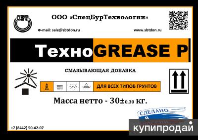 TehnoGREASE P - Смазывающая добавка