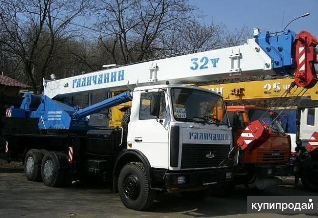 Сдается в аренду  Автокран 32 т.
