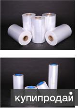 Пленка термоусадочная упаковочная ПОФ
