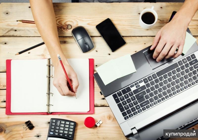 Работа в интернете (без опыта, без рисков)