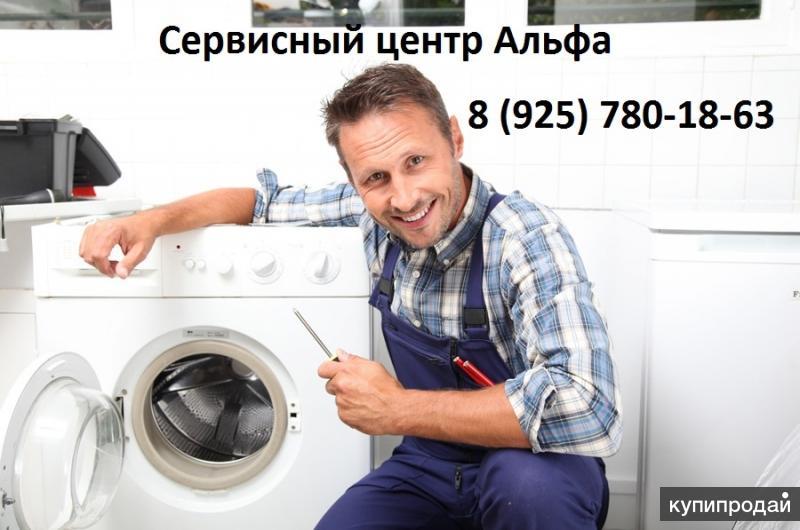 Мастер по ремонту стиральных машин в строгино ремонт стиральных машин АЕГ Улица Борисовские Пруды