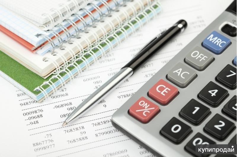 Бухгалтерское сопровождение ип усн 15 декларация по ндфл налоговый агент