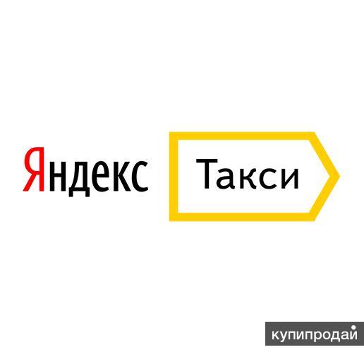 Водитель с Авто в Яндекс Такси Махачкала