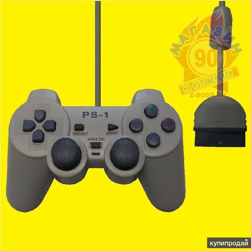 Джойстик для Playstation One, PS 1 (Вибрация)
