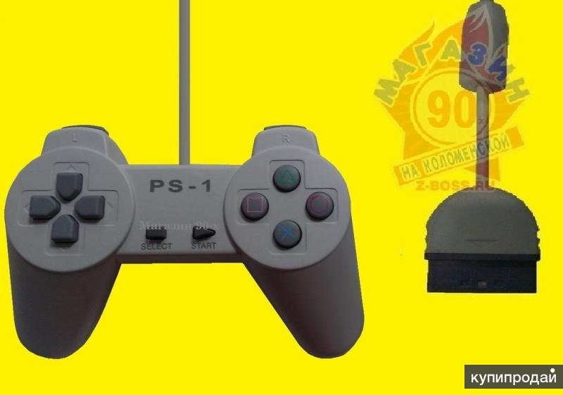 Джойстик для Playstation 1