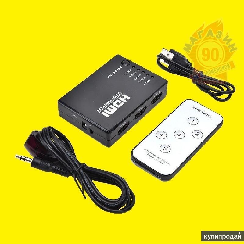 HDMI свитч разветвитель на 5 портов+пульт Д/У)