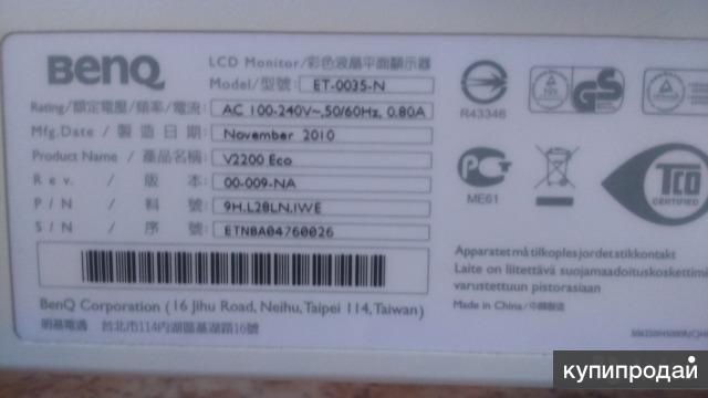 V2200 eco benq драйвер.