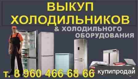 Покупаем кондиционеры и холодильники