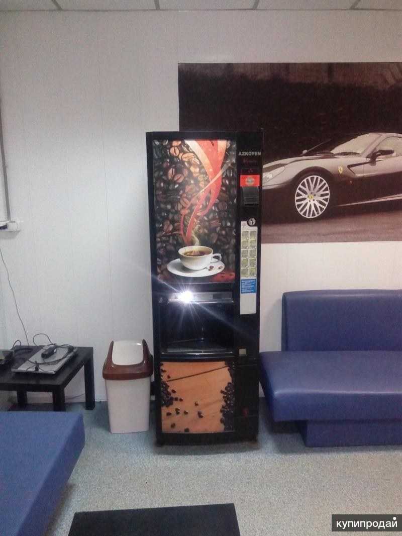 Кофейный автомат Azkoyen