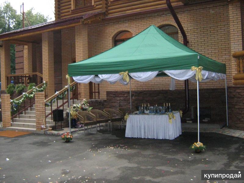 Аренда шатров и мебели для мероприятий