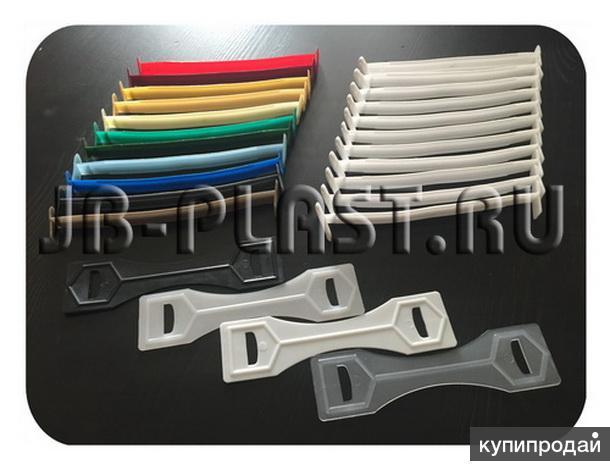 Ручки пластиковые для коробок и прочей упаковки в наличии