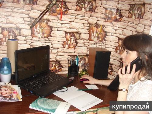 Управляющий персоналом в интернет-магазине