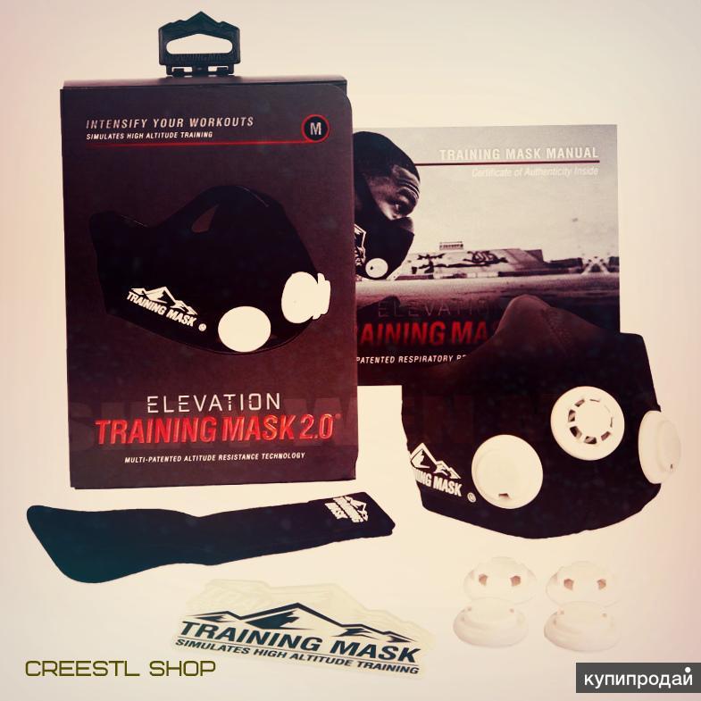 Продается тренировочная маска Training Mask