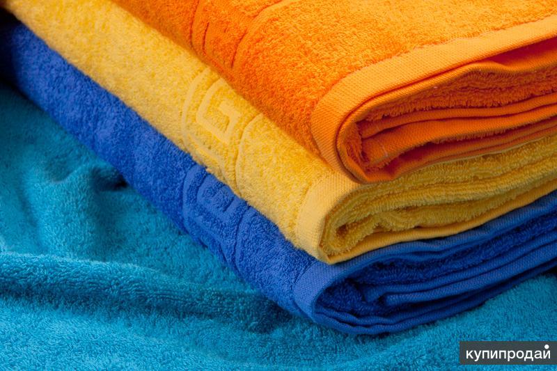 Полотенца махровые размер 50*90