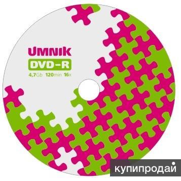 Диски CD-R и DVD-+R  Printable, Blu- Ray.( DVD +R 9.4GB; DVD+R 8.5GB; BD-R 25GB,