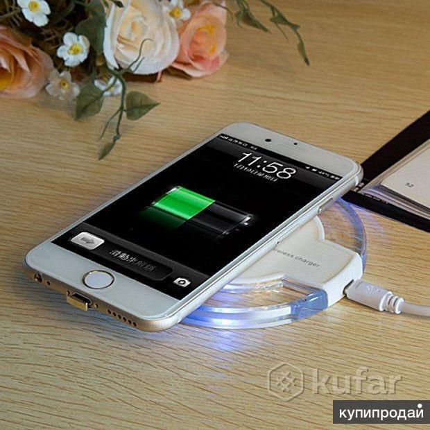 Беспроводная зарядка (фентези)