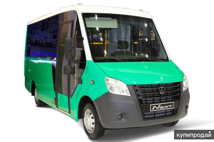 Автобус Газель Next 18 +1