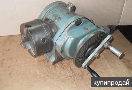 универсально-делительная головка УДГ-Д-250