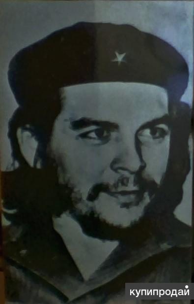 Календарик 1979 radio habana cuba с Че гевара
