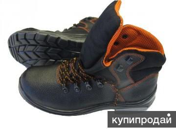 Рабочая обувь полуботинки Апельсин 7208