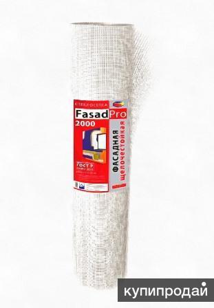 Сетка стеклотканевая фасадная Крепикс (BauTex) FasadPro